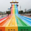 Rainbow Water Slide with Slip Carpet