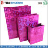 Hot Sale Shopping Bag Gift Bag