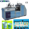 Automatic Double PE Ice Cream Paper Cup Making Machine