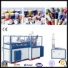2014 Best Selling CE Standard Automatic Coffee Cups Machine