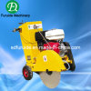 Gasoline Walk Behind Concrete Cutter (FQG-400)