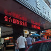 P10 Red Color Semi-Outdoor LED Message Display (Programmable)
