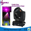 200W Philips Bulb Stage Moving Head Beam Lamp (HL-200BM)
