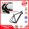 "Mountain Bike Carbon Frame 26"" 20"""