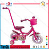 2016 Cheap Kids Bike Children Bicycles for Sale Yellow Bicycle for Kids