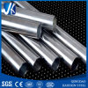 Seamless Steel Round Pipe/Tube