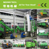 Eco-friend pet flake recycling production line