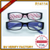 New Products Unsex Reading Glasses (R14114)