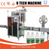 Automatic Pet/Glass Bottle PVC Shrink Sleeve Labeling Machine