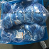 0.35mmx170mmsqx75mdx1000ml Nylon Monofilament Fishing Net
