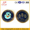 2016 New Design Soft Enamel Coin