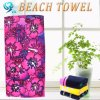 Reactive Velour Various Designs Beach Towel