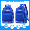 2016 Popular New Design Navy Blue Student Backpack Large Space