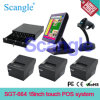 Fashionable 5-Wire Resistive Touch All in One POS System for Restaurant