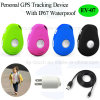 Mini GPS Tracker with Real Map Tracking (EV-07)