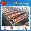 Corrugated Steel Plate Making Machine