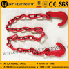 G80 Yellow Lashing Lifting Chain