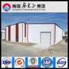Prefabricated Steel Structure Warehouse (SSW-14035)