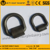 Forged Adjustable Lifting Open D Ring