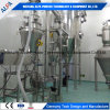 Professional Pharmacy GMP Standard 2~45um Mqp Series Jet Mill