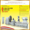 Cw61100 Full Functional Economic Horizontal Light Lathe Machine Manufacturer