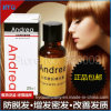 Human Hair Extension Andrea Hair Regrowth 20ml Herbal Oil