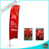 Durable Beach Flags/Display Flags/Stand Flags/Advertising Flag