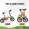 36V High Speed 14′′ Small Wheel Mini Folding Electric Bike