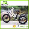 Fat Tire E-Tricycle E-Trikes for The Elderly with Max Loading 125kg Powerful Electric Tricycle
