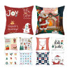 Christmas Cushion Cover for Home Decorative Pillow Cover for Sofa Seat 45*45cm