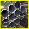 Seamless Steel Pipe, Mild Carbon Steel Pipe