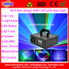 4-in-1 RGB 3D Laser Show Light (L4D1WRGB)