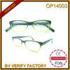 Op14003 New Model Optical Frame Eyeglass