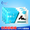 10 PCS Leather Shoes and Bag Care and Cleaning Disposable Wet Wipes