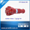 COP44-115MM DTH Bits for Drilling