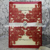 Timeless Classical Wedding Invitation Card/Romantic Wedding Card