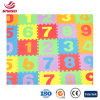 New EVA Number Mats Learning Puzzle Mats