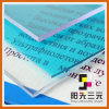 Solid Polycarbonate Sheet, Polycarbonate Sheets for Sale