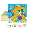 Factory Direct Hot 3D DIY Chindlren Cartoon Wooden Frame Puzzle Educational Toys Bear