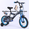 20 Inch Children BMX Street Bike with Freestyle