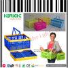 Hand Held Folding Plastic Storage Basket