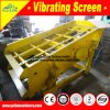 Hot Sale Copper Ore Mineral Processing Vibrating Screen Price