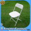 Stackable Plastic Chair for Outdoor