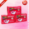 Soft 240mm Day Use Sanitary Napkin (JHW4)