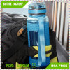 Plastic Sports Water Bottle with Handle and Silicone Case