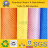 PP Spunboned Non-Woven Fabric (DX00766)