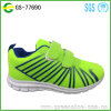 Wholesale Roller for Children Fashion Sports Shoes