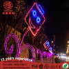 LED Cartoon Motif Decorative Light for Kuwait Liberation Anniversary
