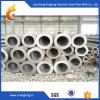 245*60mm Hot Rolled Seamless Steel Tube