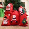 Cheap Promotional Christmas Bag for Christmas Toy